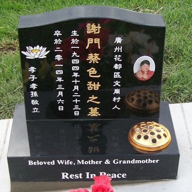 400 HIGH SADDLE WITH CHINESE CHARACTERS AND PHOTO CERAMIC